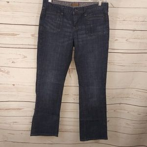 Gap 1969 Limited Edition Dark Wash Jeans
